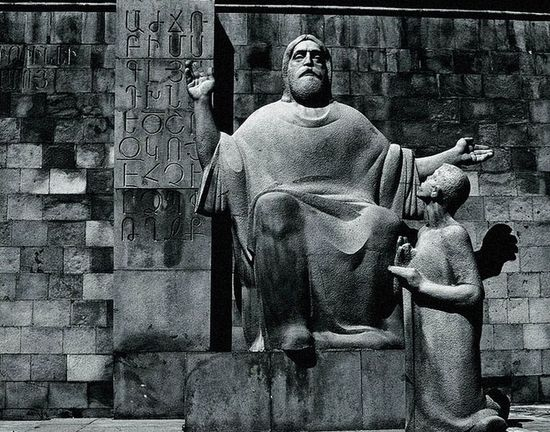764px-mashtots-and-korjun